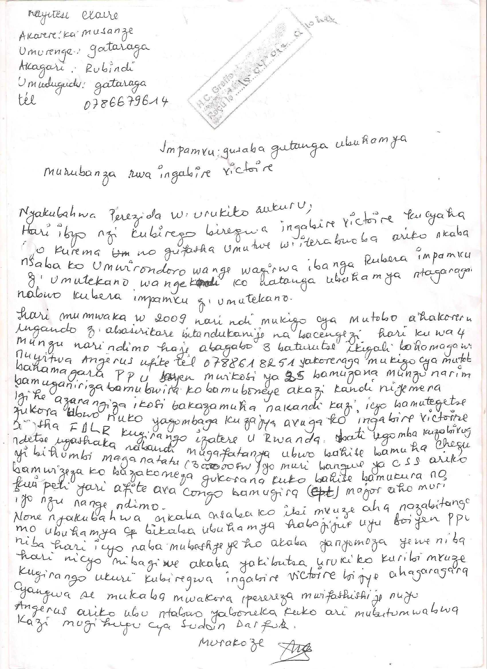 http://www.fdu-rwanda.com/wp-content/uploads/2013/05/ubuhamya-Kayitesi-Claire.jpeg